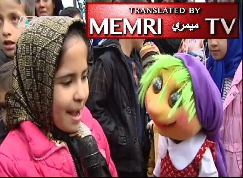 Iranian Children at Revolution Anniversary Rallies: