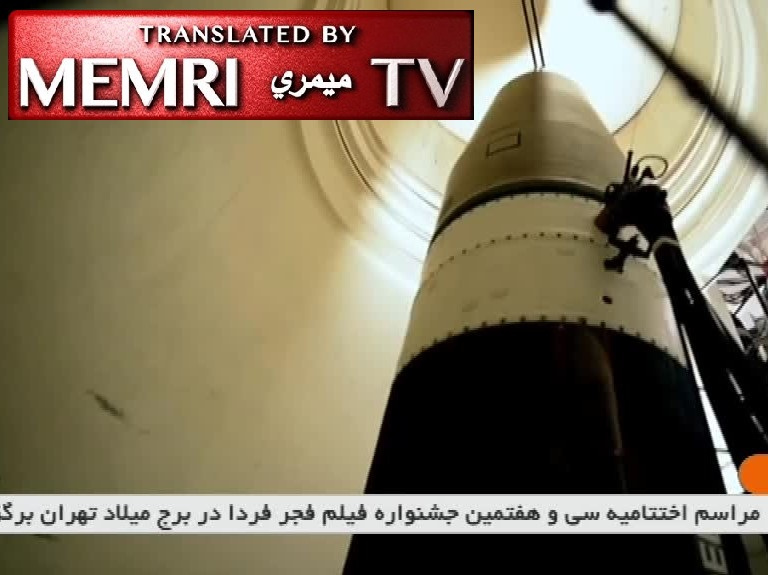Iranian TV Report on Underground