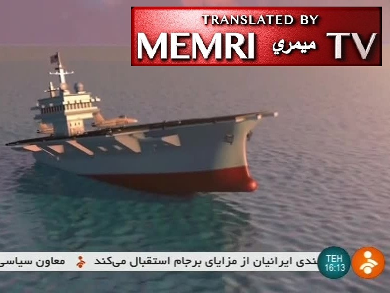 Iranian TV Animation Shows Ghadir-Class Submarine Sinking American Aircraft Carrier