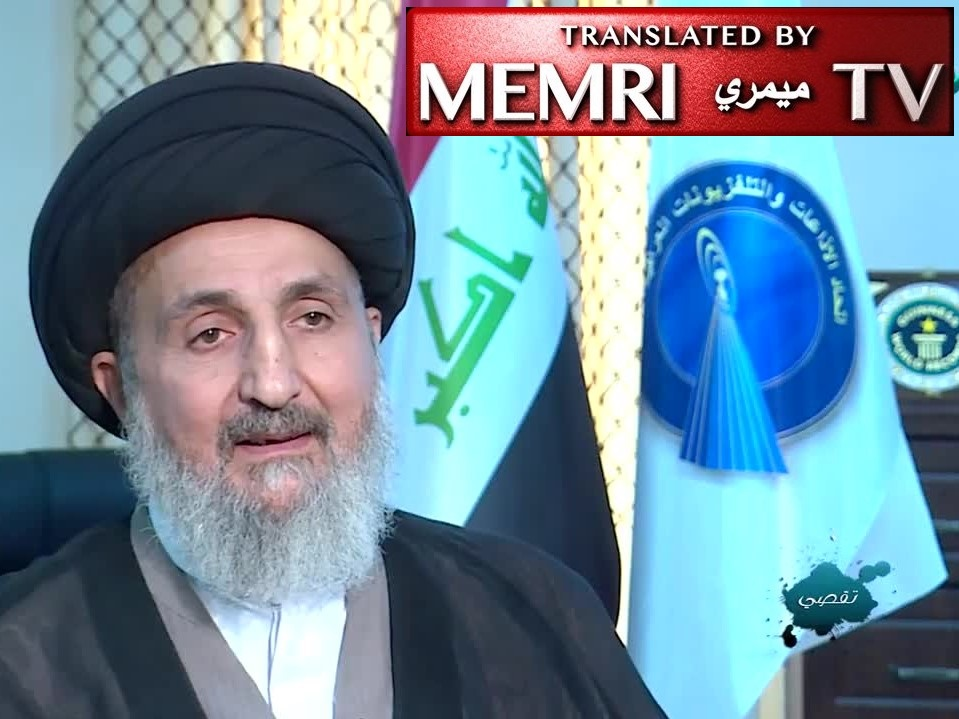 Iraqi TV Report: Jews behind Iraqi NGOs; They Promote Homosexuality and Encourage Men to Style Their Beards Like Herzl