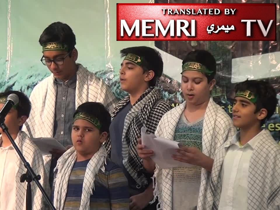 Islamic Education Center of Houston Celebrates 40th Anniversary of Islamic Revolution, Children's Choir: Khamenei Is Our Leader, We Are His Soldiers