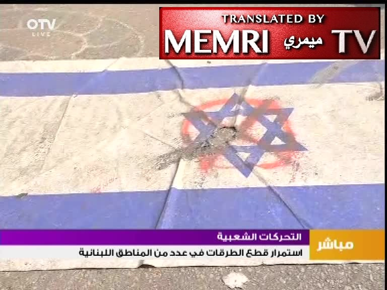 Lebanese TV Report: Protestors Trample Israeli Flag to Show Israel Is Lebanon's True Enemy and Prove That They Are Not Funded by Foreign Embassies