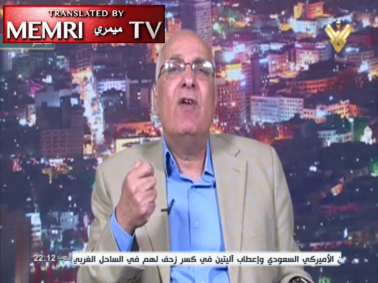 Syrian Academic Jamal Al-Mahmoud Calls on Iran to Attack U.S. Forces in Syria