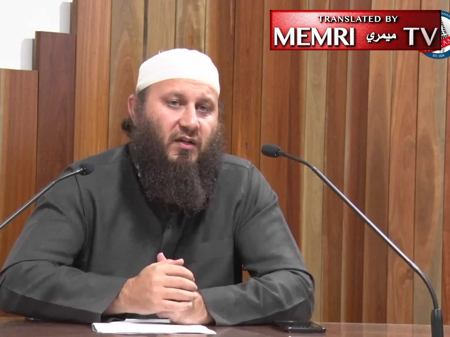 Australian Sheikh Jamil El Biza against Backdrop of NZ Mosque Massacre: Everyone Would Be Safe Under Shari'a Law Because People Would Fear Allah's Punishment