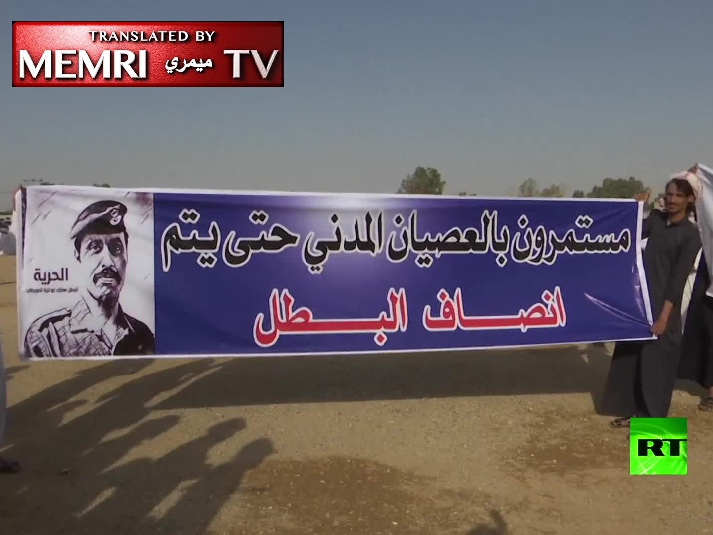 Tribal Protest in Jordan following Conviction of Soldier for Murdering Three U.S. Green Berets