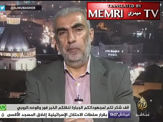 Israeli Islamic Leader Kamal Khatib on Jazeera TV: Israel Inserted Chemical Substances into Al-Aqsa Mosque Wall to Cause Corrosion