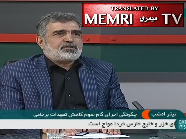 Spokesman of Iranian Atomic Energy Agency Behrouz Kamalvandi: We Are Starting Experiments with New Centrifuges despite JCPOA Restrictions; They Will Have Ten Times the Capacity of Current Centrifuges