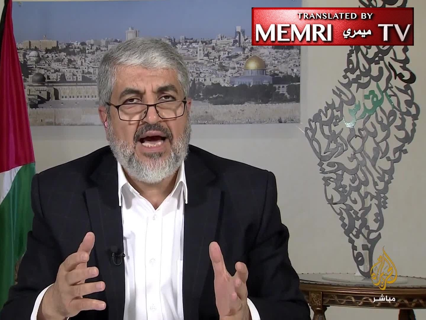 Former Hamas Leader Khaled Mashal Calls for West Bank