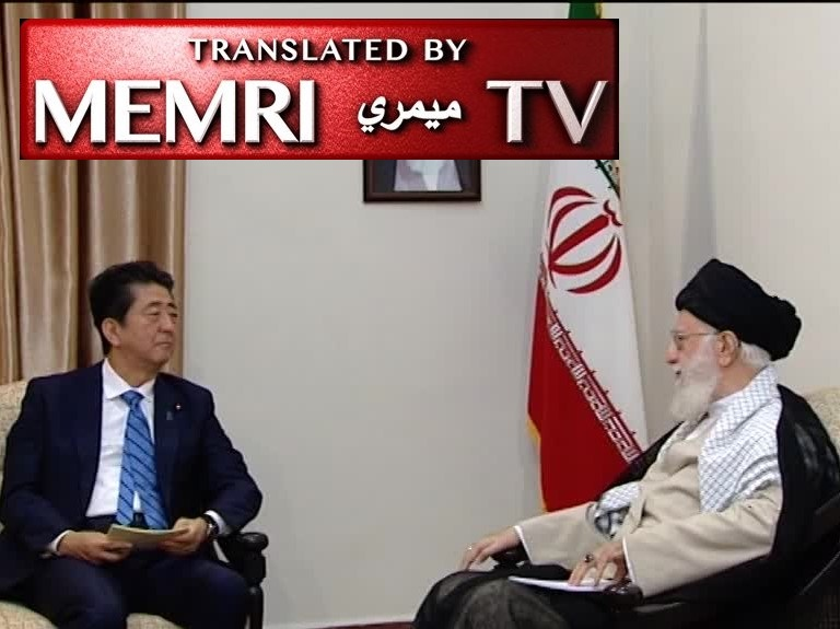Iranian Leader Ali Khamenei to Japanese PM Abe: Trump Not Worthy of Exchanging Messages with Me
