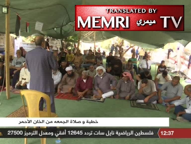 Friday Sermon at Khan Al-Ahmar on PA TV: Israeli Government Has Not Learned the Lessons from Nebuchadnezzar, Titus, and Hitler