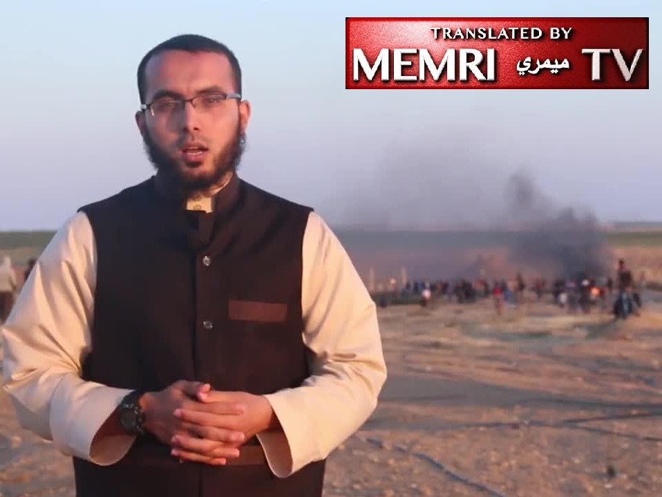 Gaza Scholar Khaled Hany Morshid at