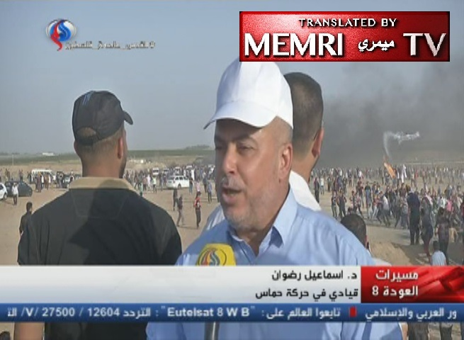 "Firebomb Kite Spinning Out of Control and Landing among Gaza Protesters Accidentally Caught by TV Camera – Scenes from Gaza ""Return March"""