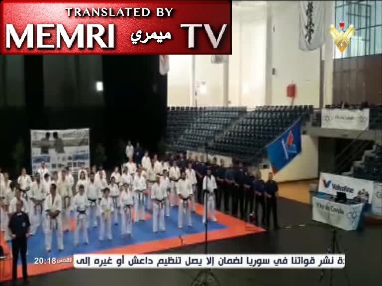 Lebanese Athletes Refuse to Share Podium with Israeli Competitor at Karate World Championship: We Are Taking a Stand against Murderers of Children
