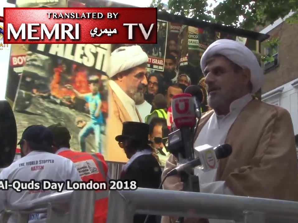 London Quds Day Rally: We Will Wipe Israel off the Map, Kick Zionists Out; Jews Put Bacteria in Water to Drive Palestinians Away