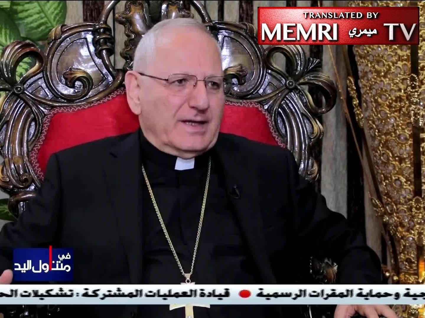 Iraqi Catholic Patriarch Louis Raphaël I Sako: Iraqi School Curricula Should Be Rewritten, Made More Tolerant of Other Religions; Christians in Iraq Are Discriminated against