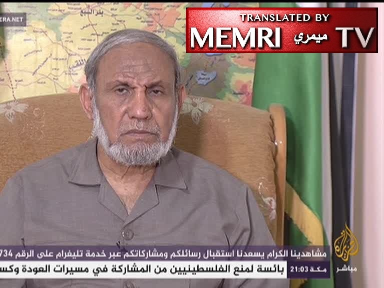 Senior Hamas Official Mahmoud Al-Zahhar on Gaza Protests: This Is Not Peaceful Resistance, It Is Supported by Our Weapons