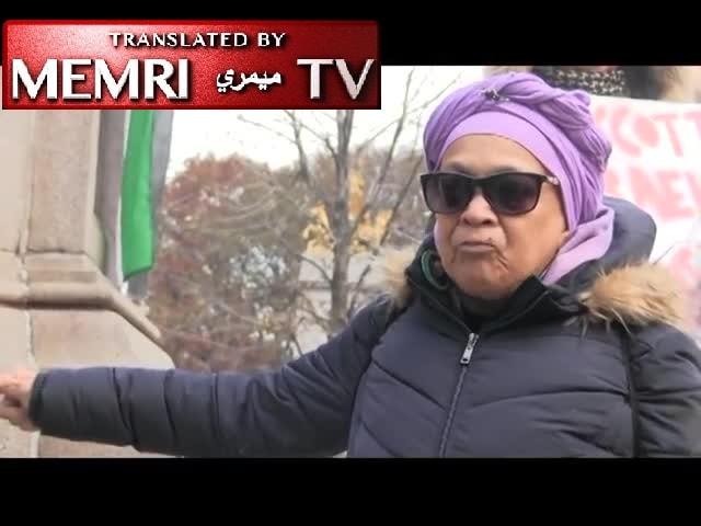 Antisemitism Documentation Project | MEMRI