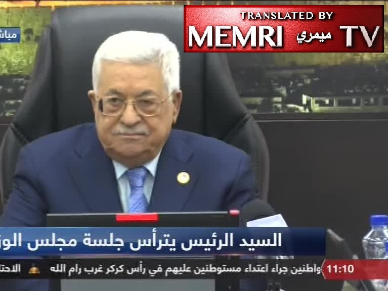 Palestinian President Mahmoud Abbas: PA Facing Financial Crisis, But We Refuse to Accept Money from Israel If Salary of Martyrs' Families Is Deducted