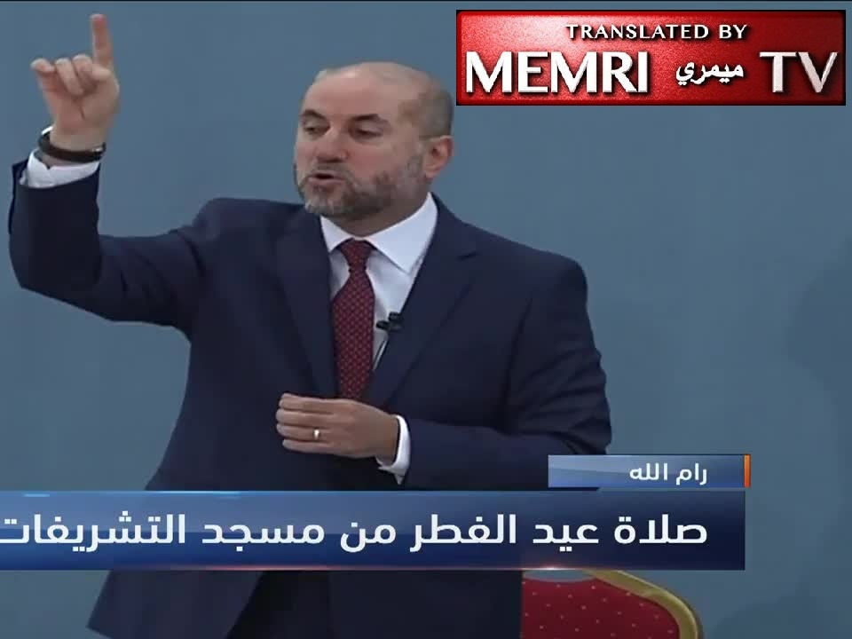 Eid Al-Fitr Sermon by Advisor to PA President Abbas: Not a Single Millimeter of the Western Wall Will Fall under Non-Palestinian Sovereignty