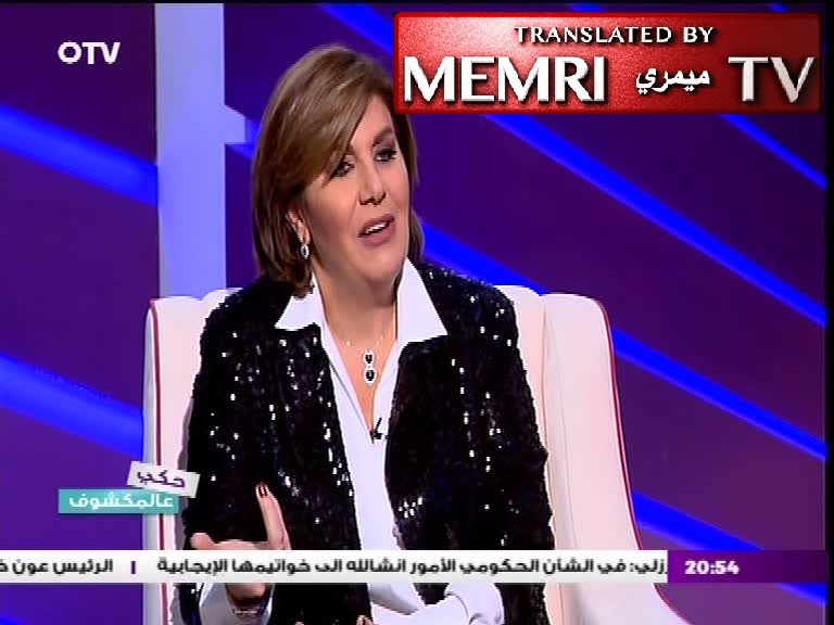 Lebanese Actress Marinelle Sarkis: I Do Not Oppose Premarital Sex or Homosexuality despite Religion; Things Have Evolved