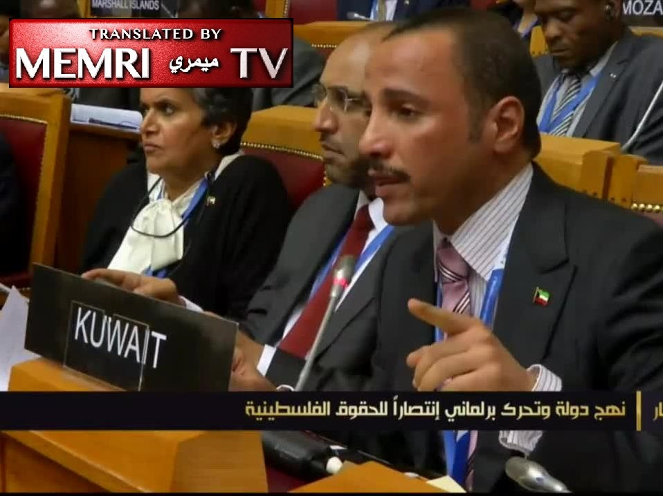 Kuwaiti Parliament Speaker Calls Israeli Delegation 'Child Murderers' At Int'l Lawmakers Forum; Delegation Leaves Hall In Protest
