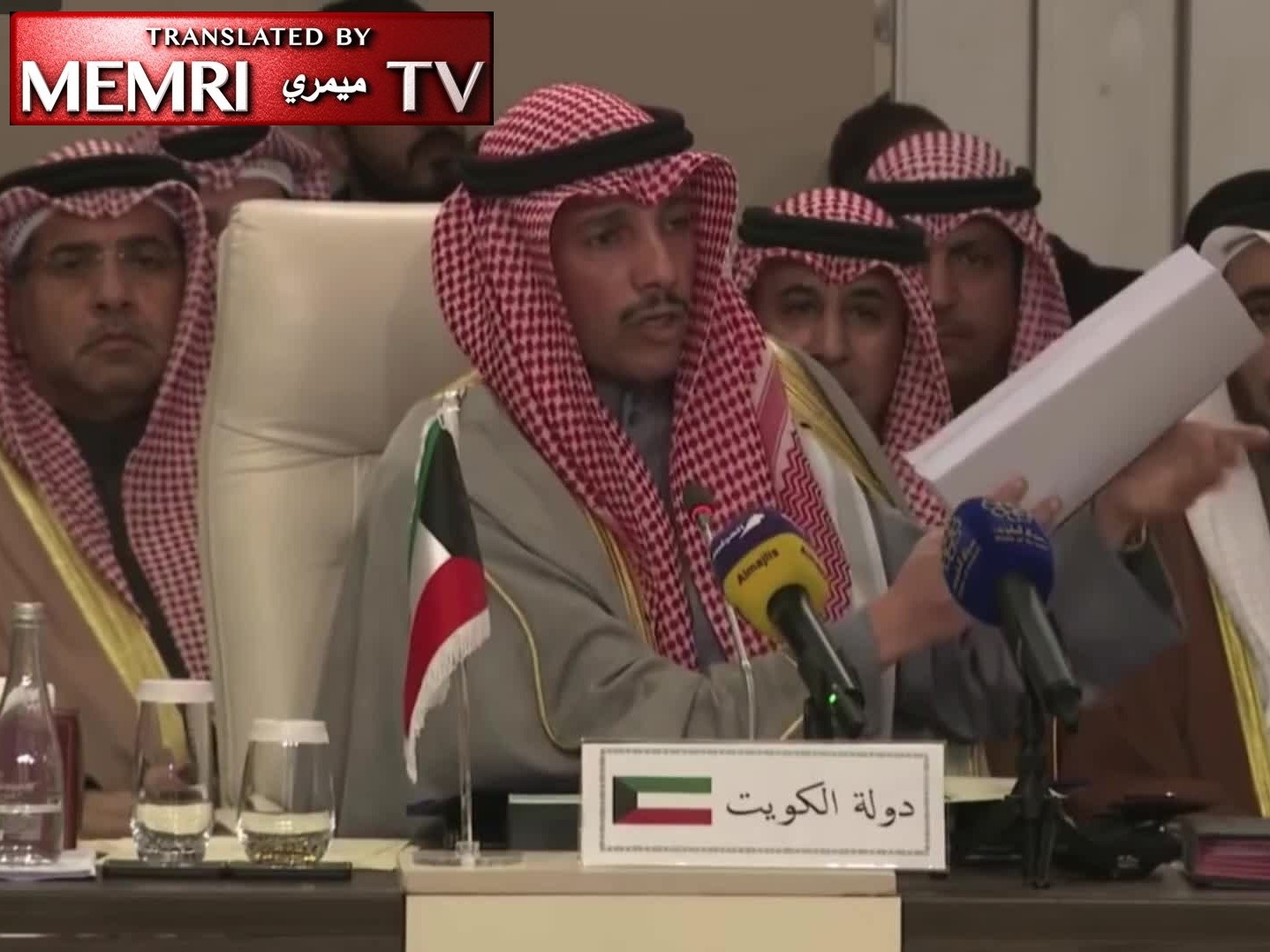 Kuwaiti Parliament Speaker Marzouq Al-Ghanim Throws Deal of the Century into the