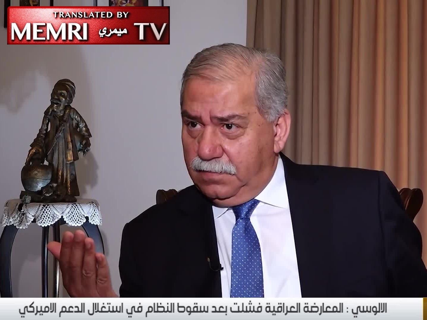 Former Iraqi MP Mithal Al-Alusi in Support of Visiting Israel: Let the Palestinians Sort out the Conflict