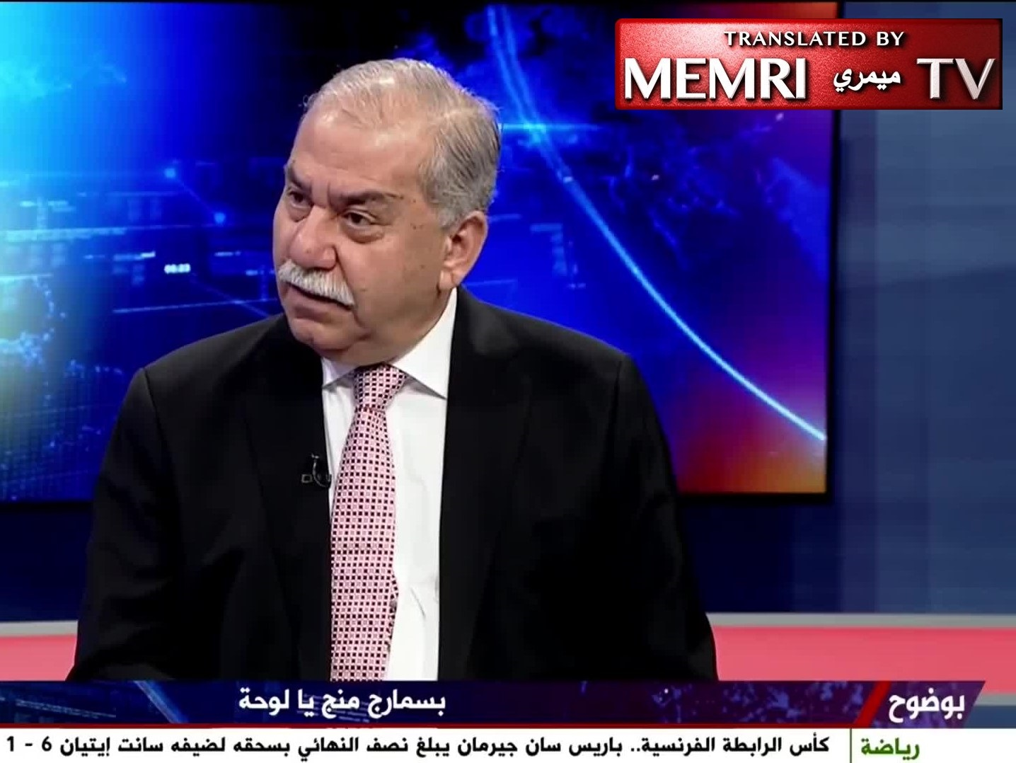 Former Iraqi MP Mithal Al-Alusi: Iraq Should Free Itself from the Corrupt and Deviant Terrorist Group That Controls it; The State Should Use Force to Confiscate the Weapons of the Militias