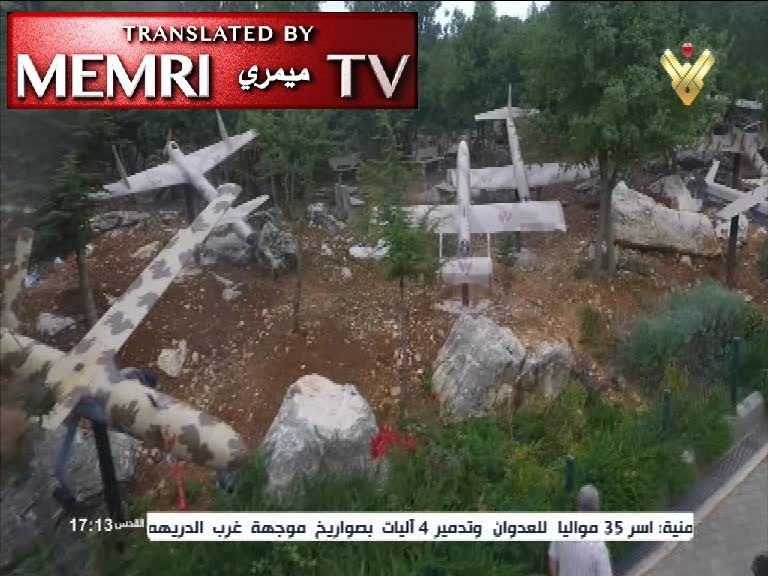Hizbullah Museum for Jihadi Tourism Displays Drones, Anti-Tank Missiles, Downed Israeli Chopper: There Is Much the Enemy Does Not Know