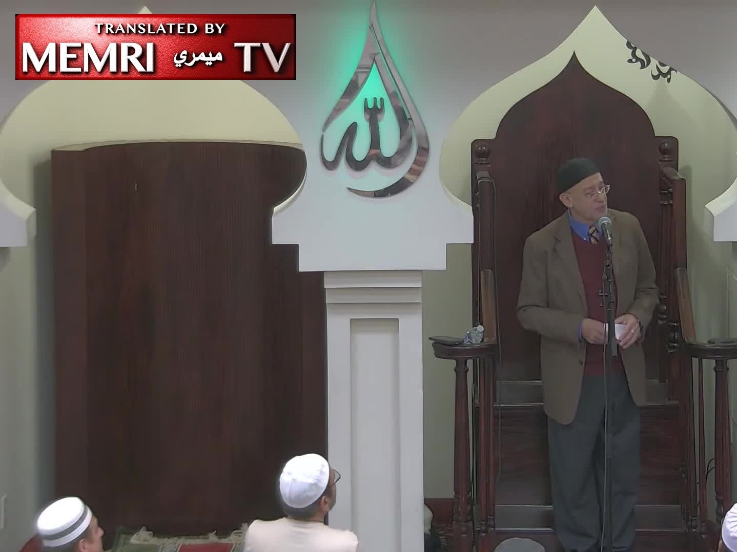 NJ Friday Sermon by Mohammad Abbasi, Rutgers University Faculty Member: Coronavirus Is Divine Retribution for China's Treatment of Uyghur Muslims; It Is the Least the Chinese Should Suffer, May Allah Punish Them Further