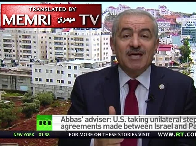 Abbas Advisor Mohammed Ishtayeh Responds to MEMRI Analysis: We Challenge Hamas to Elections; PLO, Abbas Legitimate Representatives Regardless of Authority Split