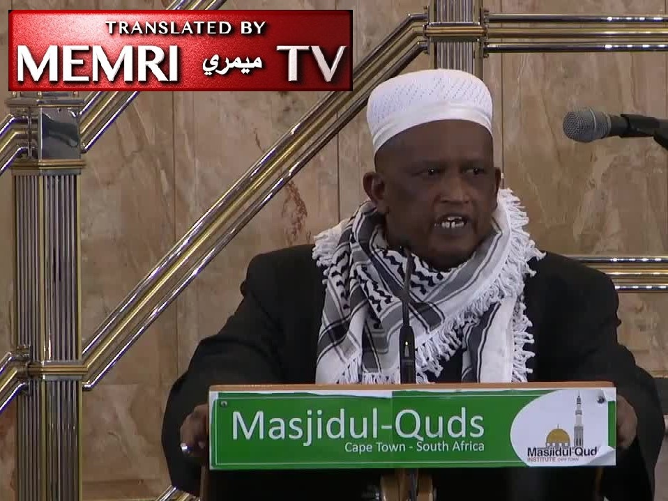 South Africa Sermon by Moulana Ihsaan Hendricks: The Jews Have No Right to the Western Wall; It Is an Integral Part of the Al-Aqsa Mosque - Archival