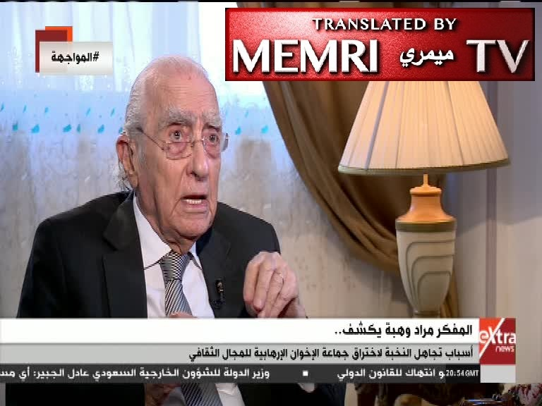 Egyptian Philosopher Mourad Wahba: Our Children Grow Up Fearing Wisdom Because We Shame Them for Thinking about Taboo Subjects