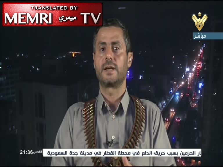 Houthi Political Bureau Member Muhammad Al-Bakhiti: If Saudi Arabia Doesn't Stop Its Aggression, We Might Launch an Offensive Campaign to Reach Riyadh, Topple the Saudi Regime