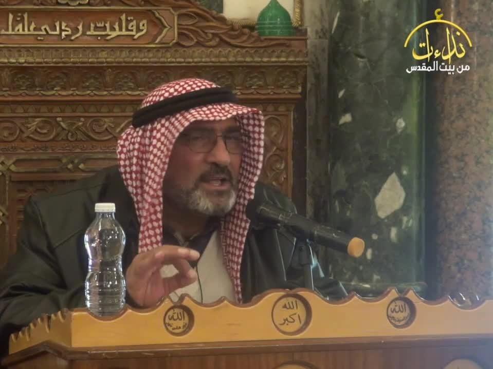 Al Aqsa Mosque Address By Sheikh Muhammad Ayed Memri