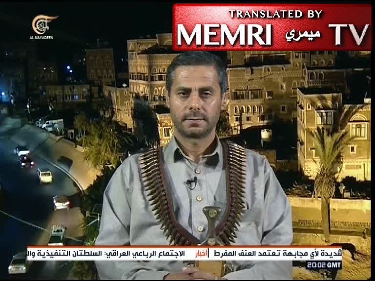 Houthi Political Council Member Mohammed Al-Bukhaiti: We Have the Capability to Strike Sensitive Targets in Israel; We Will Respond to Any Israeli Act of Aggression
