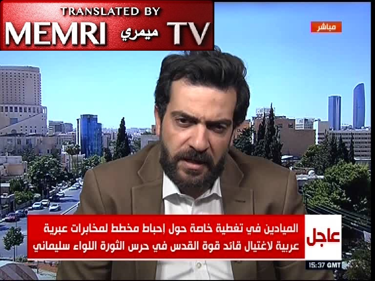 Jordanian Analyst Muhammad Faraj: The Only Way for Jordan to Solve Its Problems Is to Turn Its Back on Israel, America, Align Itself with Iran