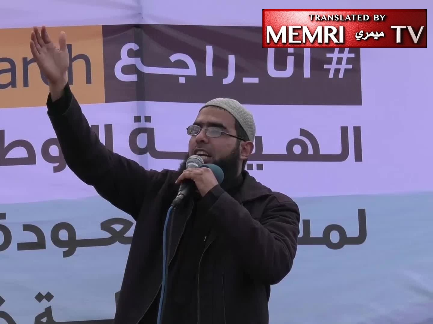 "In Friday Sermon at Gaza ""Return March"" Camp, Imam Chants Antisemitic Slogans, Adds: We Have Come Here to Execute the Decision of Allah and the Resolution of the U.N."