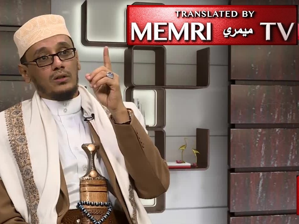Pro-Houthi Yemeni Politician Muhammad Tahir An'am: Our Hatred of the Jews Comes from the Quran