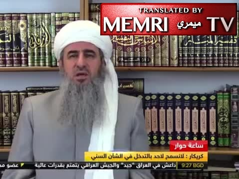 Norway-Based Jihadi Scholar Mullah Fateh Krekar: New Groups Will Emerge After Al-Qaeda and ISIS Are Gone Because the Quran and Sunnah Are Permanent