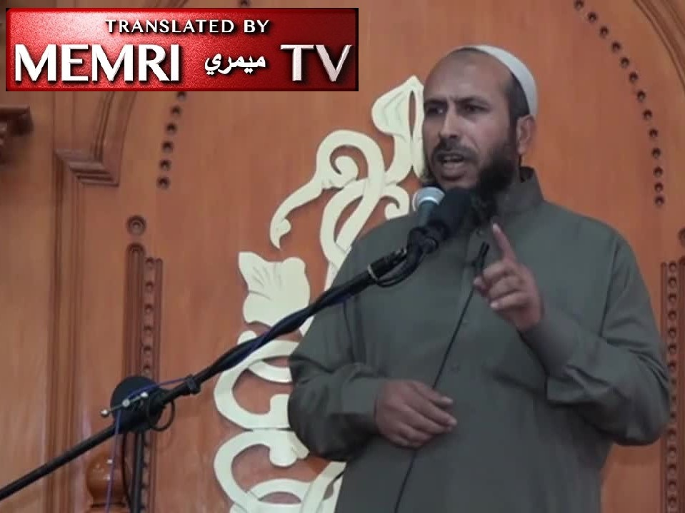 Gaza Imam Musa Abu Jleidan Calls the Jews Treacherous Cheaters, Claims Israeli National Anthem Says: