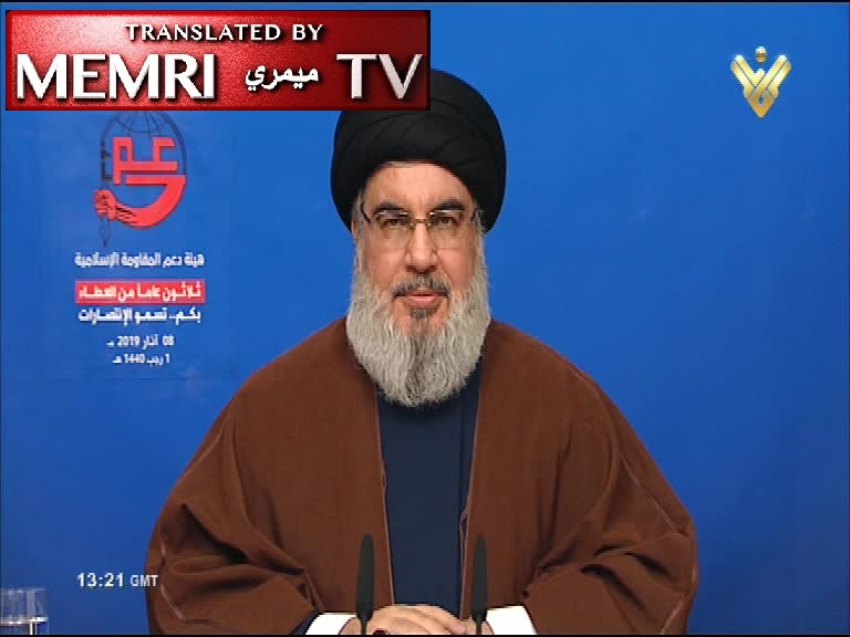 Hizbullah Sec.-Gen. Hassan Nasrallah Thanks Donors: Much of Our Support Comes From Individual Donations, Shops, Roads, Celebrations