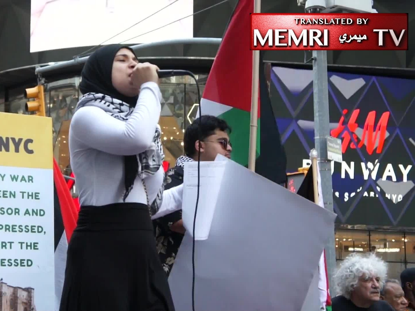Quds Day Rally in Times Square, New York: Speakers Compare Gaza to Warsaw Ghetto, Call for Intifada