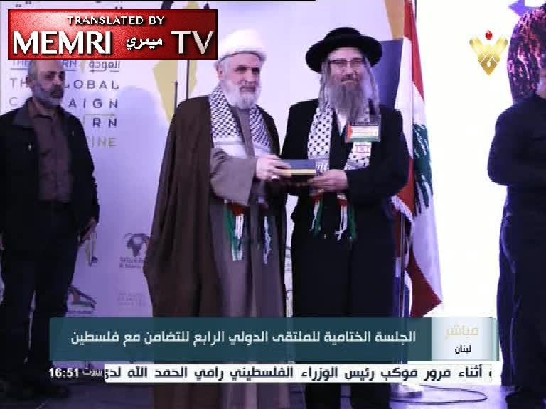 "Hizbullah Deputy Sec.-Gen. Sheikh Naim Qassem Receives a ""Symbolic Gift from the Jewish People,"" Declares: We Will Be Victorious But Are in No Hurry"