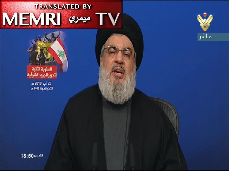 Hizbullah Secretary-General Hassan Nasrallah: We Will Confront Israeli Drones in Lebanon, Retaliate Against Israel