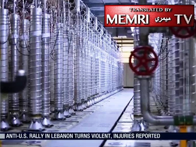 Extensive Footage of the Natanz Uranium Enrichment Facilities Shown in an Iranian TV Documentary