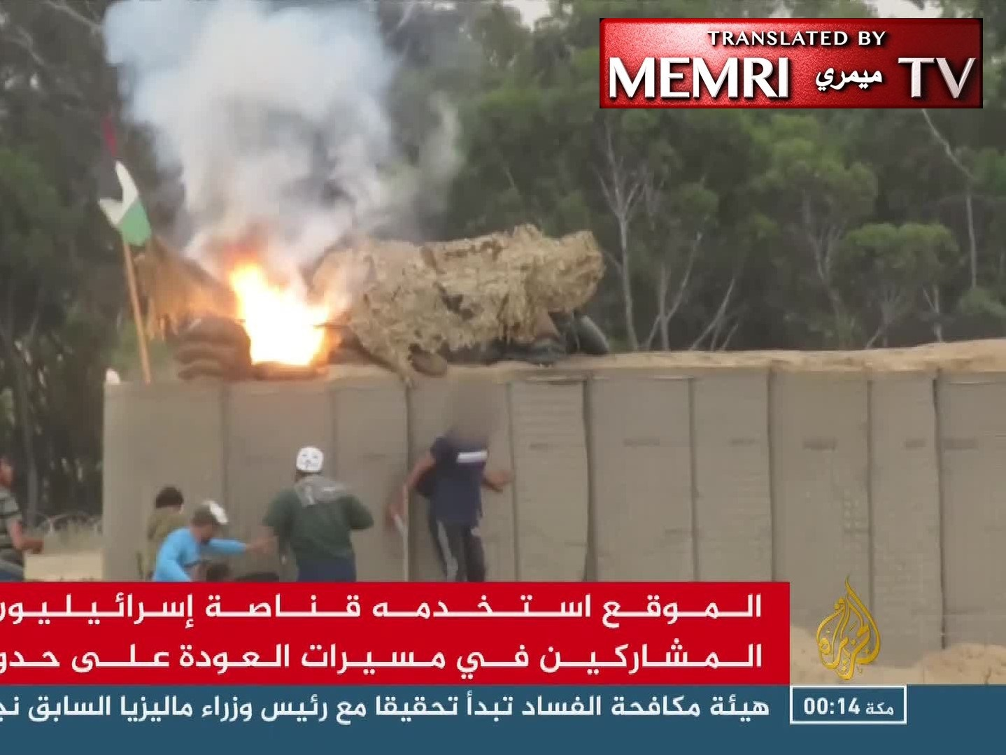 Al-Jazeera Footage of Gazan Youth Breaching Israel's Border, Torching Military Post - Scenes from Gaza