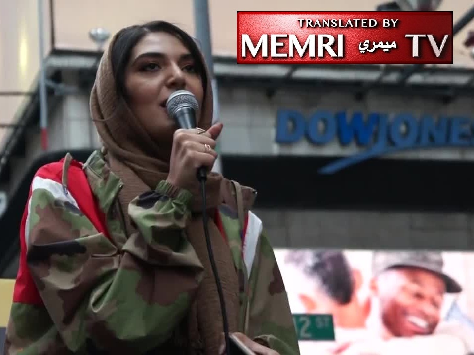 NYC Quds Day Rally: Hitler-Like Zionists Help ISIS and Killed JFK; Al-Baghdadi Is Israeli; U.S. #1 Terrorist