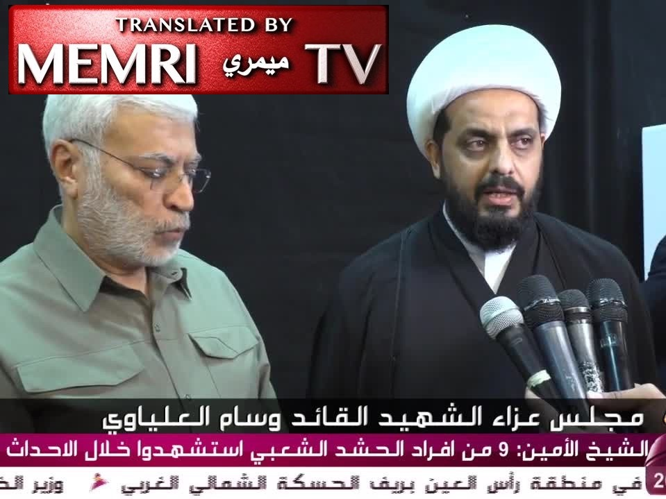Iraqi Shiite Militia Leader Qais Khazali: Israel and America Will Pay for the Killing of PMU Members by Protesters