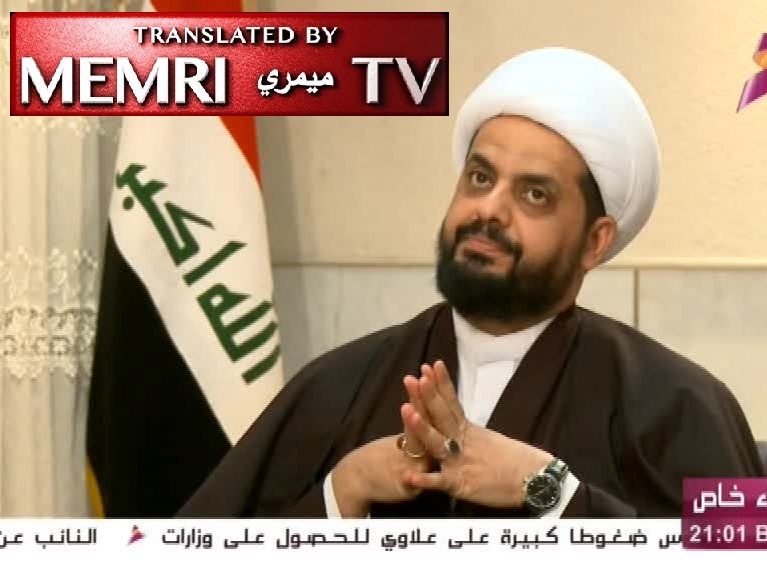 Iraqi Shiite Militia Leader Qais Khazali: We May Target U.S. Economic Interests Outside of Iraq; We Have the MIssile Capability Needed for War of Attrition Against U.S.
